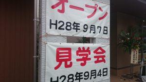 DSC_2306